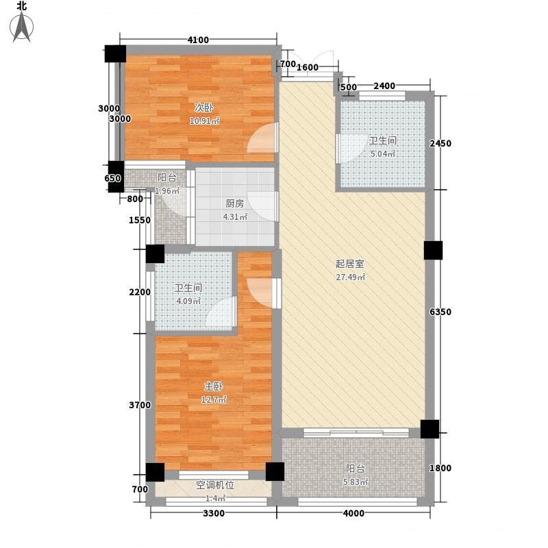 万润温泉会馆5#楼三-七层-b1户型2室2厅2卫1厨