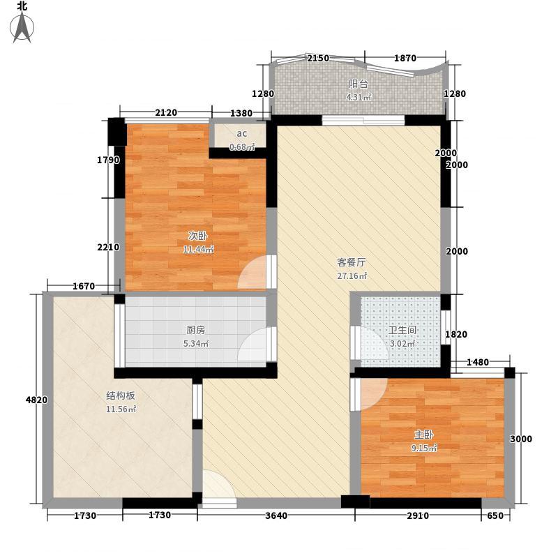 北城峰景83.40㎡D2户型2室2厅1卫1厨