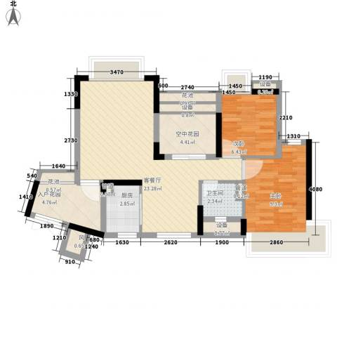 保利星座2室1厅1卫1厨86.00㎡户型图