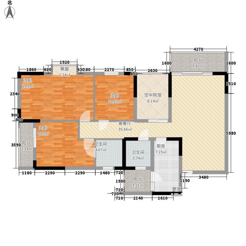 睿力上城143.42㎡睿力上城户型图A1号楼A户型3室2厅2卫1厨户型3室2厅2卫1厨