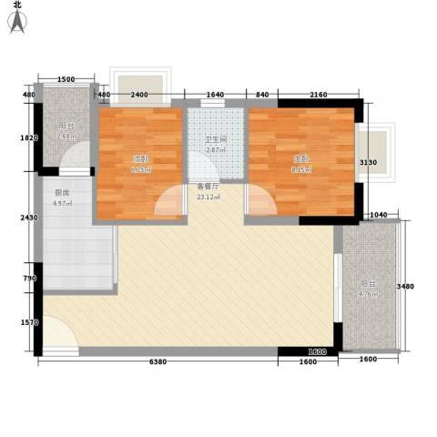 城市阳光花园2室1厅1卫1厨71.00㎡户型图
