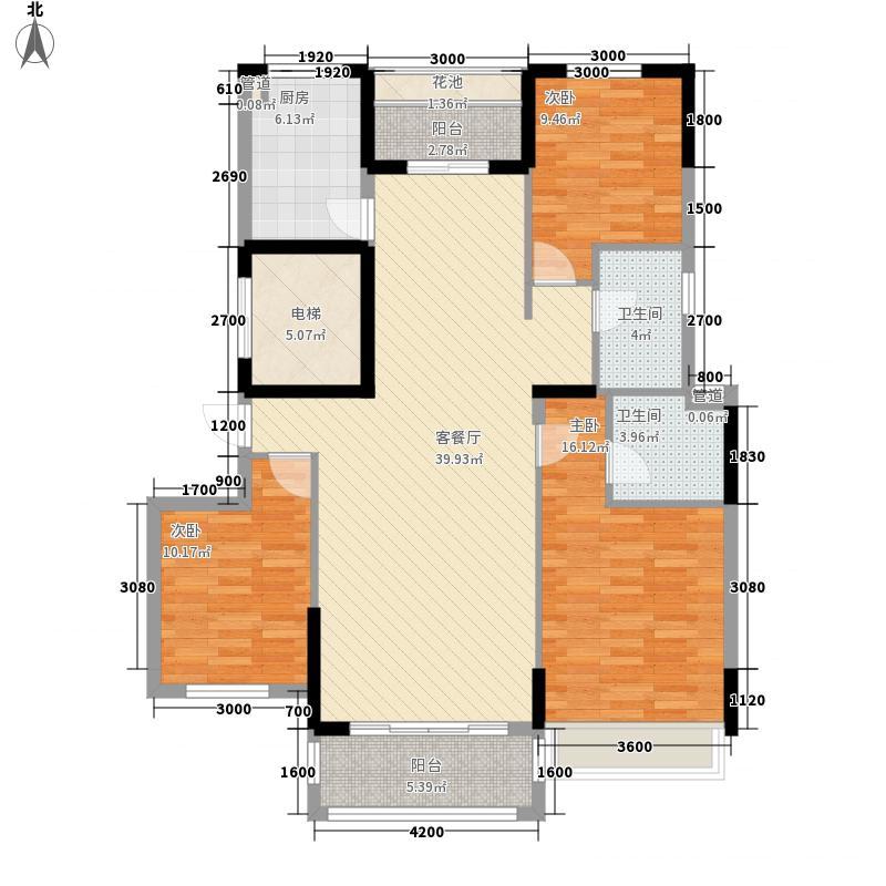 福港・好莱坞133.16㎡剪刀手6户型3室2厅2卫1厨