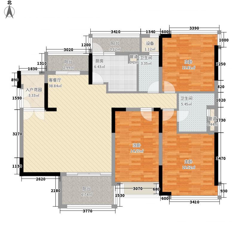 岭南天地东华嘉苑户型图3/4座02单位 3室2厅2卫1厨