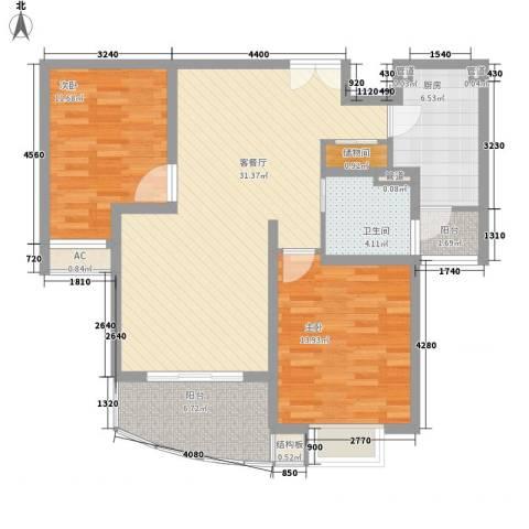 德玛公寓2室1厅1卫1厨113.00㎡户型图