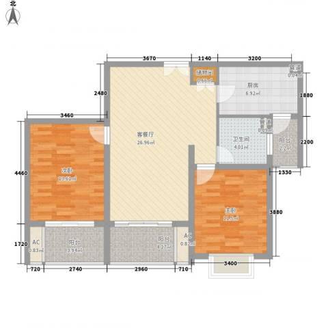 德玛公寓2室1厅1卫1厨110.00㎡户型图