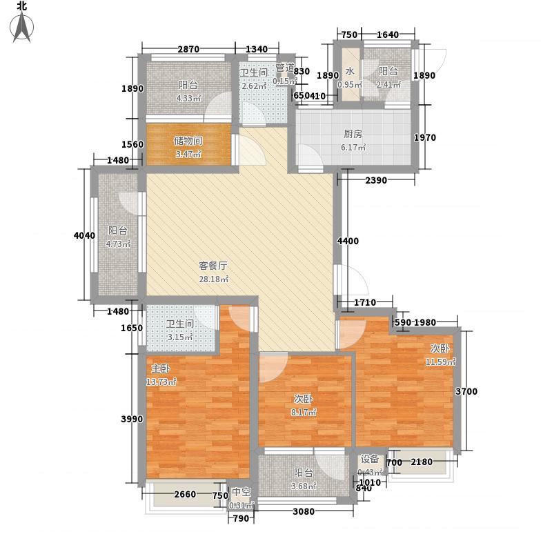 华鼎星城138.00㎡金玫瑰户型4室2厅2卫1厨