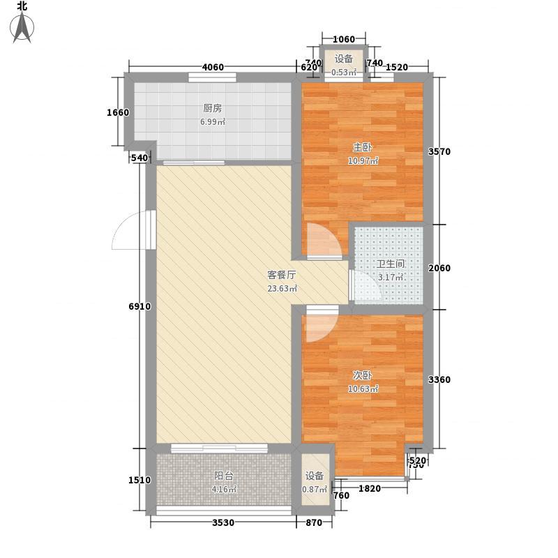 靓景名居86.50㎡3期B1户型2室2厅1卫1厨