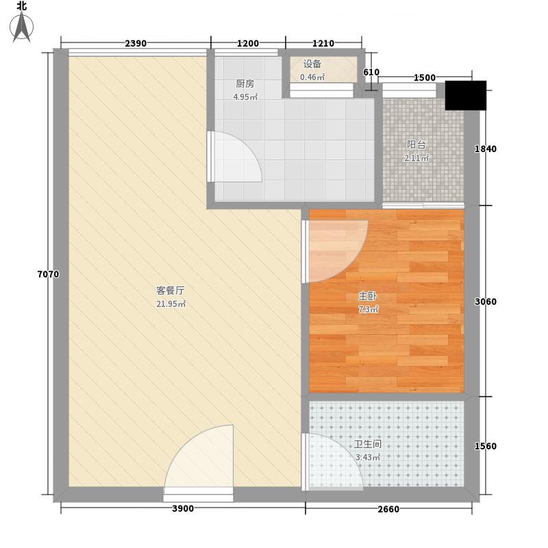 中南路88号52.00㎡中南路88号户型图一期2#楼标准层F户型1室2厅1卫1厨户型1室2厅1卫1厨