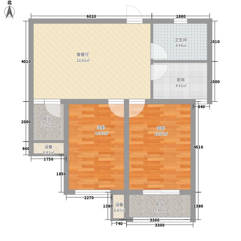 奇瑞新里城81.42㎡奇瑞新里城户型图9#楼F2户型2室2厅1卫1厨户型2室2厅1卫1厨