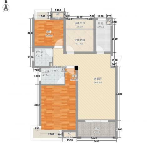 海亮九玺2室1厅2卫1厨128.00㎡户型图
