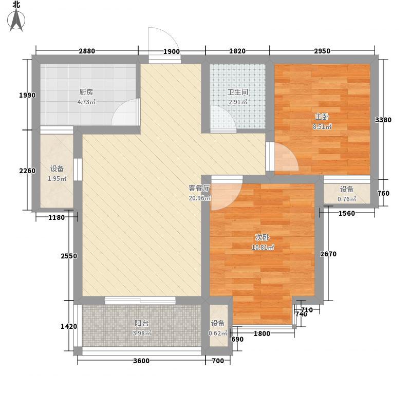 靓景名居81.60㎡3期N户型2室2厅1卫1厨