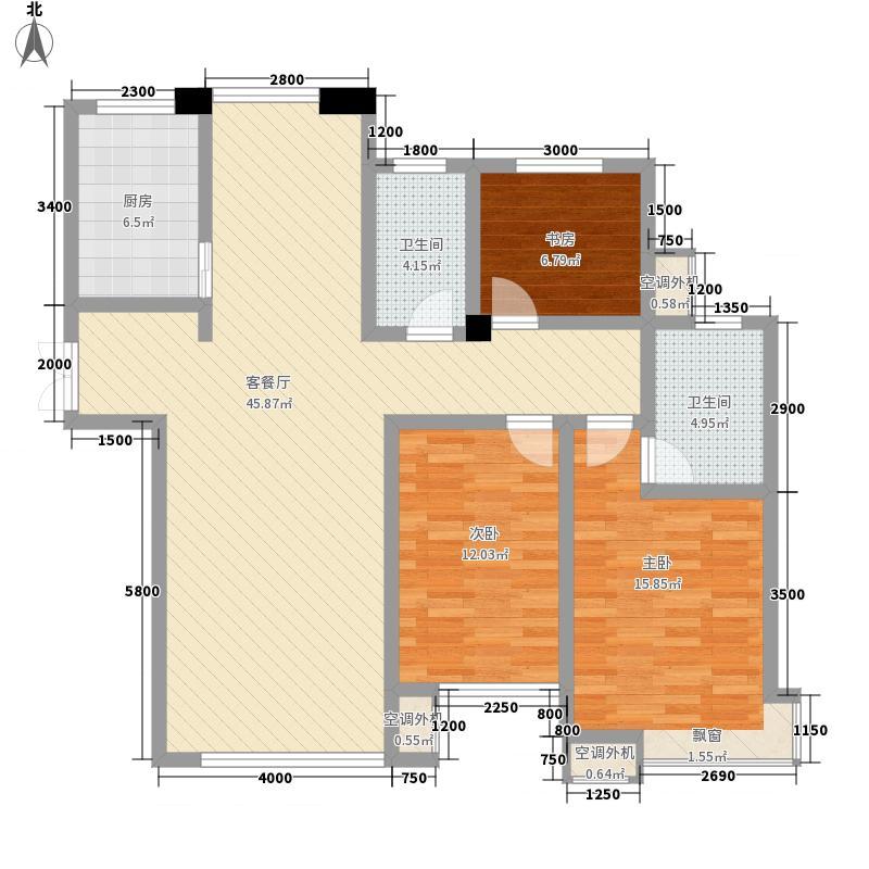 和润香堤136.00㎡一期高层E户型3室2厅2卫1厨