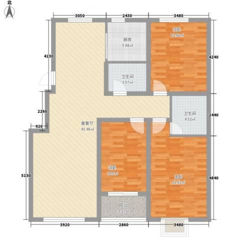 御品星城3室1厅2卫1厨127.00㎡户型图