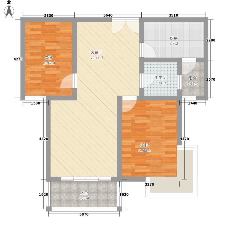 倚能黄河家园107.43㎡倚能黄河家园107.43㎡2室2厅1卫1厨户型2室2厅1卫1厨