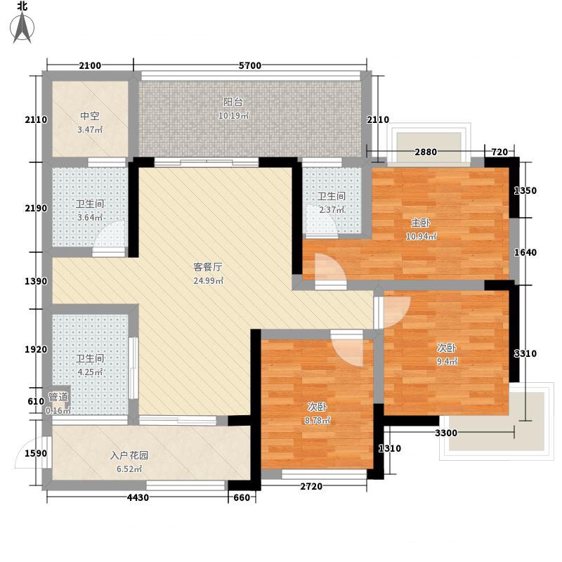 颐和京都4.36㎡4期3号楼标准层A2户型3室2厅1卫1厨