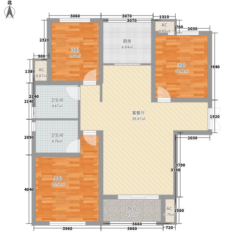 华建・1街区137.00㎡B8(12#b)户型3室2厅2卫1厨