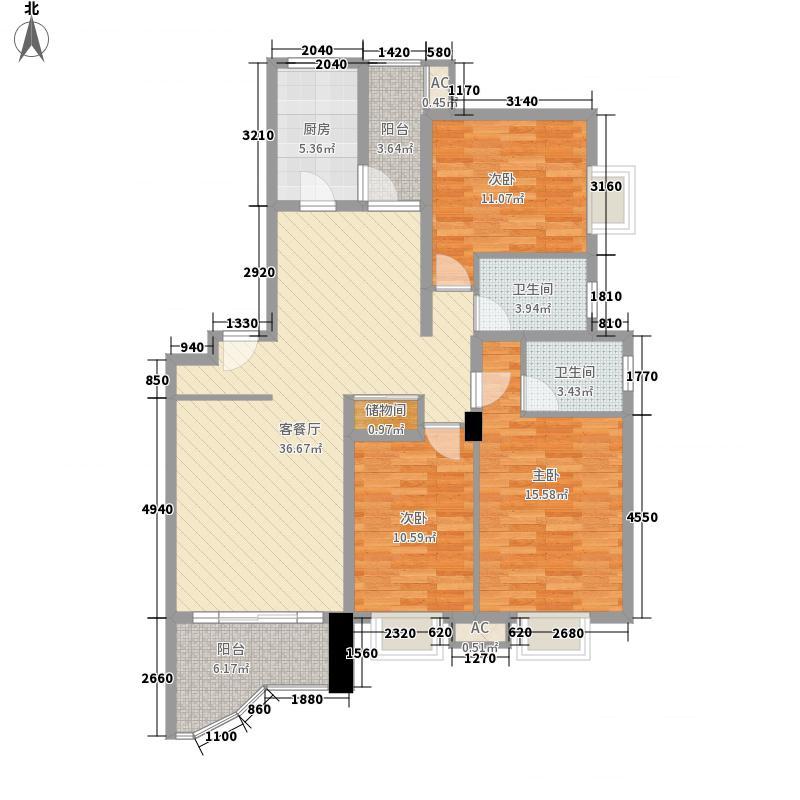 紫藤苑140.43㎡上海户型3室2厅1卫1厨