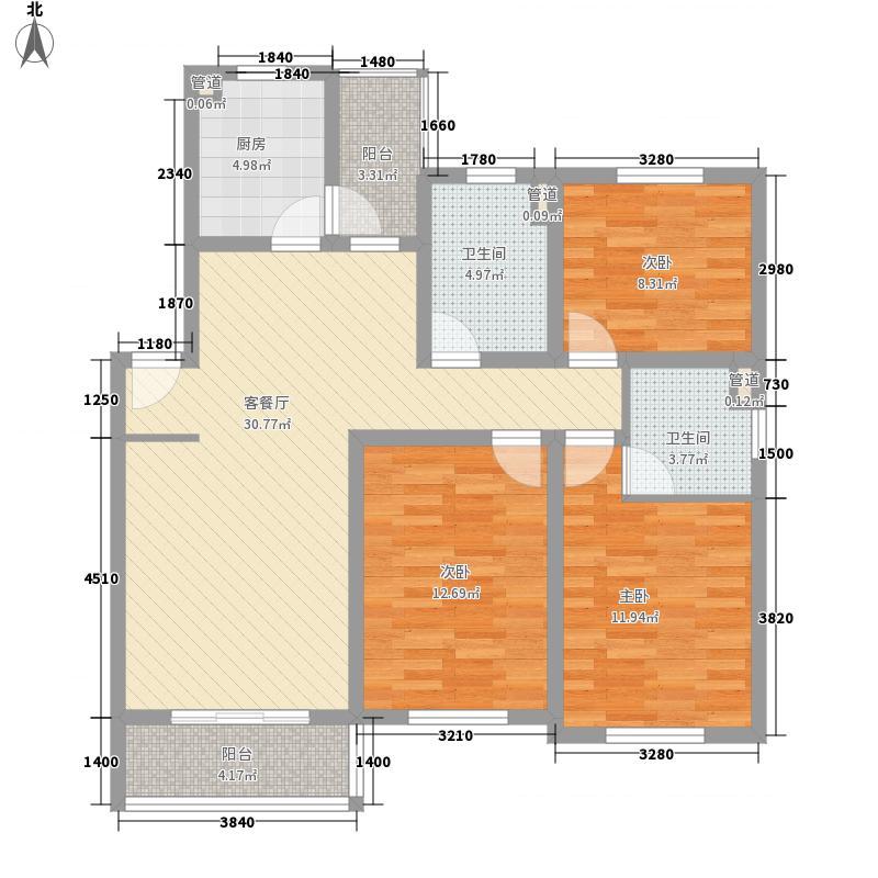 海天华庭124.00㎡户型3室2厅2卫1厨