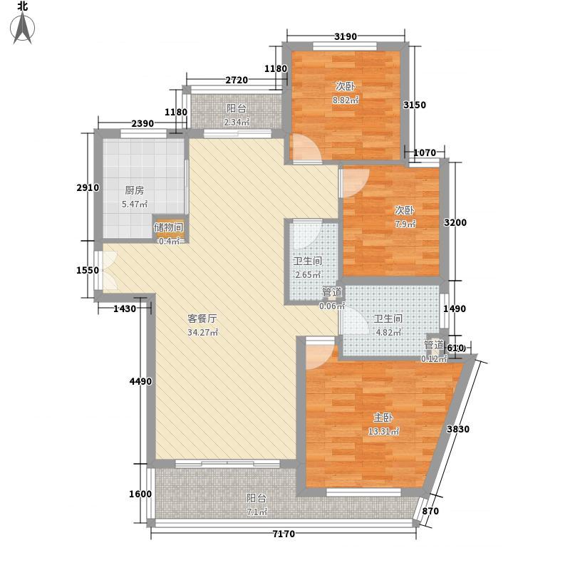 上海星港125.00㎡上海星港户型图D户型3室2厅2卫1厨户型3室2厅2卫1厨