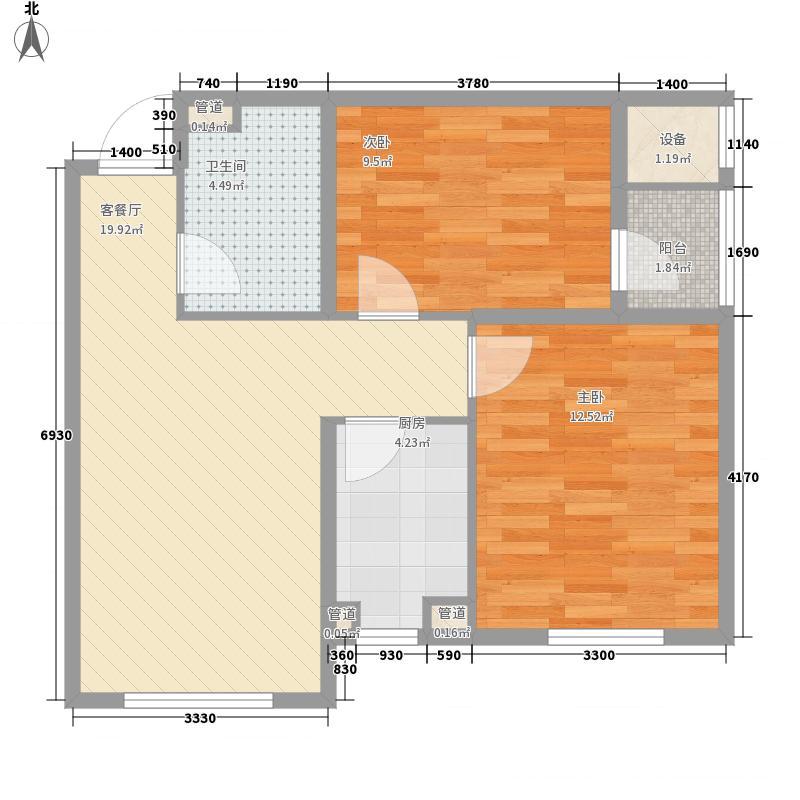 银亿格兰郡76.00㎡银亿格兰郡户型图G9户型2室2厅1卫户型2室2厅1卫
