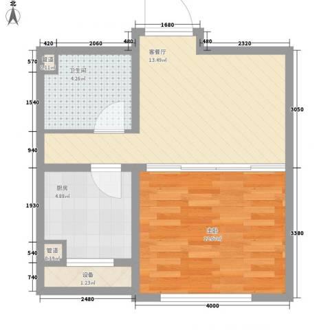 银亿格兰郡1室1厅1卫1厨53.00㎡户型图