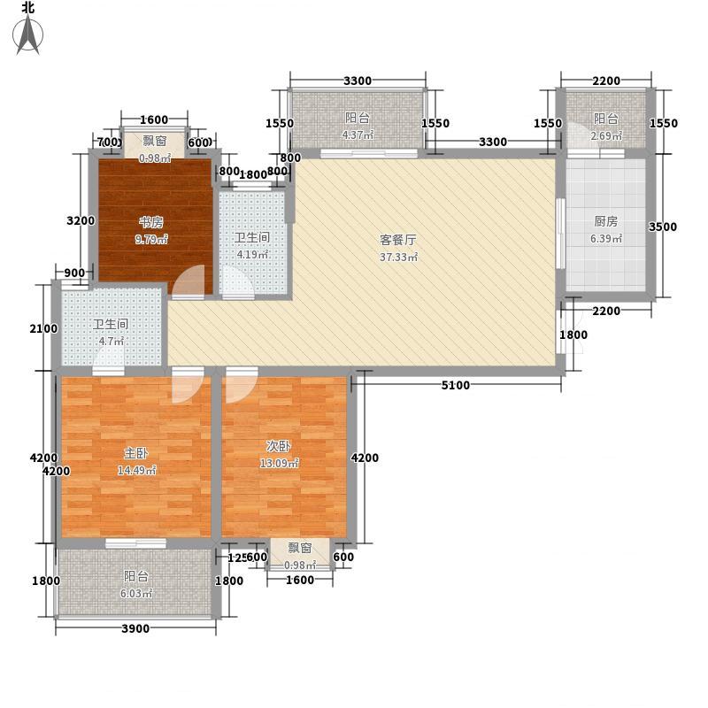 锦绣华庭124.30㎡C3户型3室2厅2卫1厨