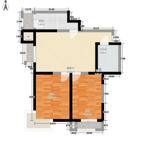 心源家园2室1厅1卫1厨60.53㎡户型图