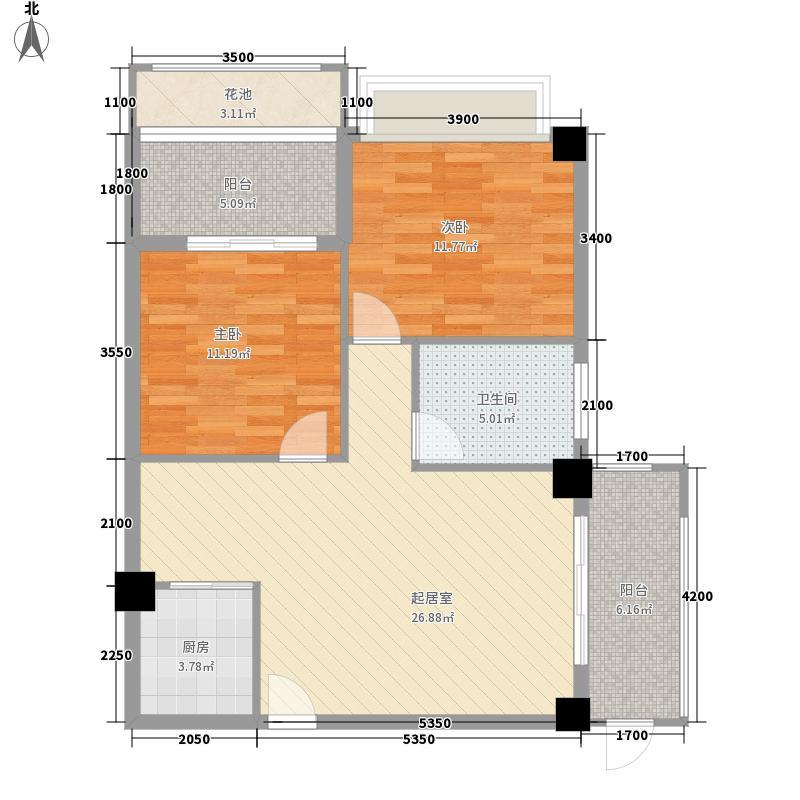 万润温泉会馆94.00㎡酒店式公寓A户型约94平米户型2室2厅1卫1厨