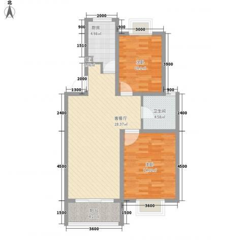 美兰湖颐景园2室1厅1卫1厨86.00㎡户型图