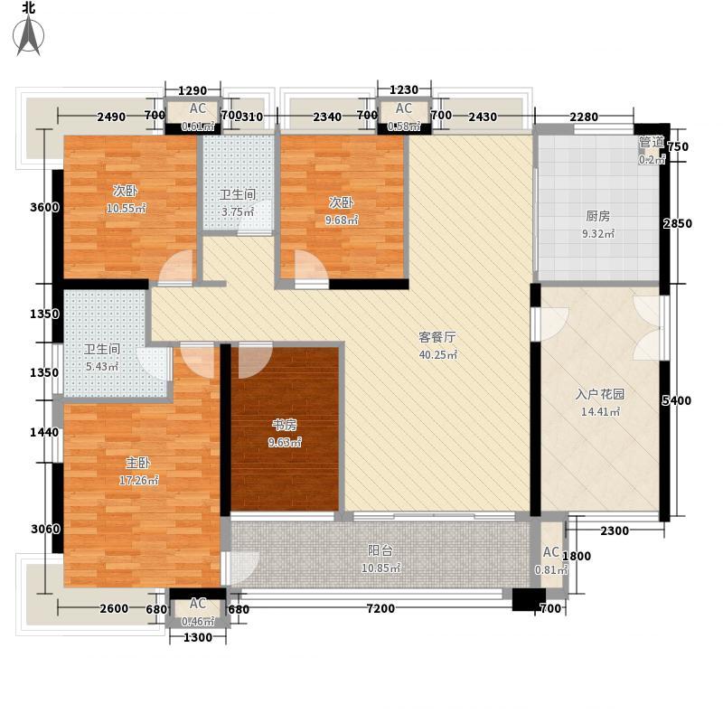 天利中央花园146.87㎡天利中央花园户型图1、4栋标准层B户型4室2厅2卫1厨户型4室2厅2卫1厨