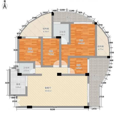 富德居4室1厅2卫1厨146.00㎡户型图
