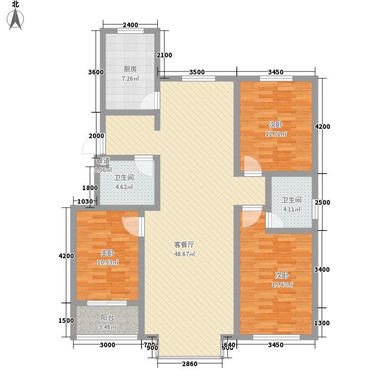 御品星城138.87㎡212/219#1单元01-C户型3室3厅2卫1厨