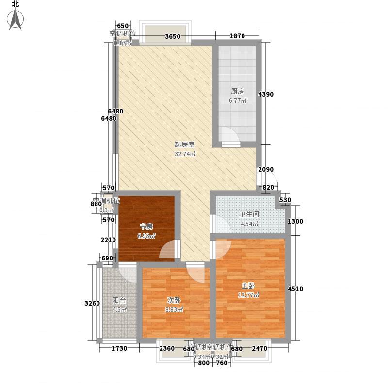 金水佳苑113.80㎡D户型3室2厅1卫