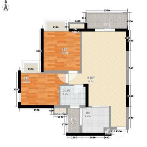 世纪城幸福公馆2室1厅1卫1厨80.00㎡户型图