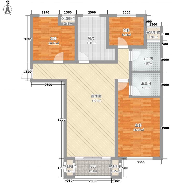 泉山逸品123.00㎡标准层A3户型3室2厅2卫1厨