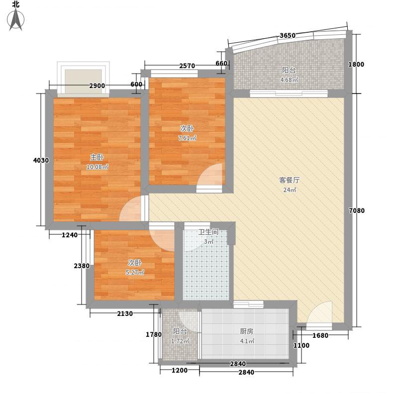 好运广场85.00㎡好运广场2室户型2室