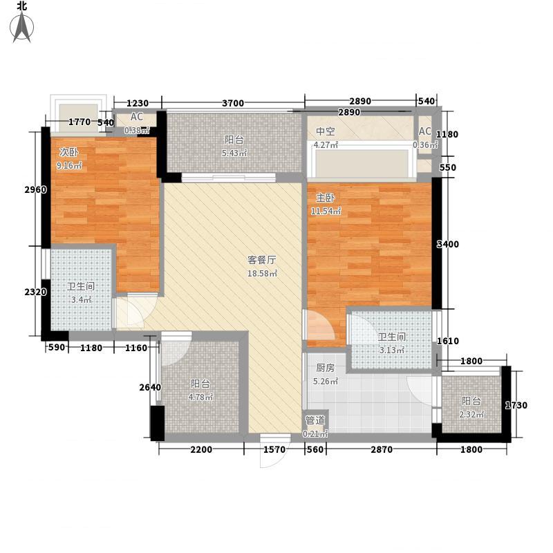 领地海纳公馆83.50㎡领地海纳公馆户型图2、3栋02/03户型2室2厅2卫1厨户型2室2厅2卫1厨