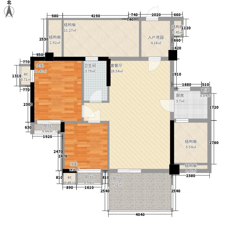 南光城市花园87.00㎡南光城市花园户型图南光户型C户型二房二厅87平2室2厅户型2室2厅