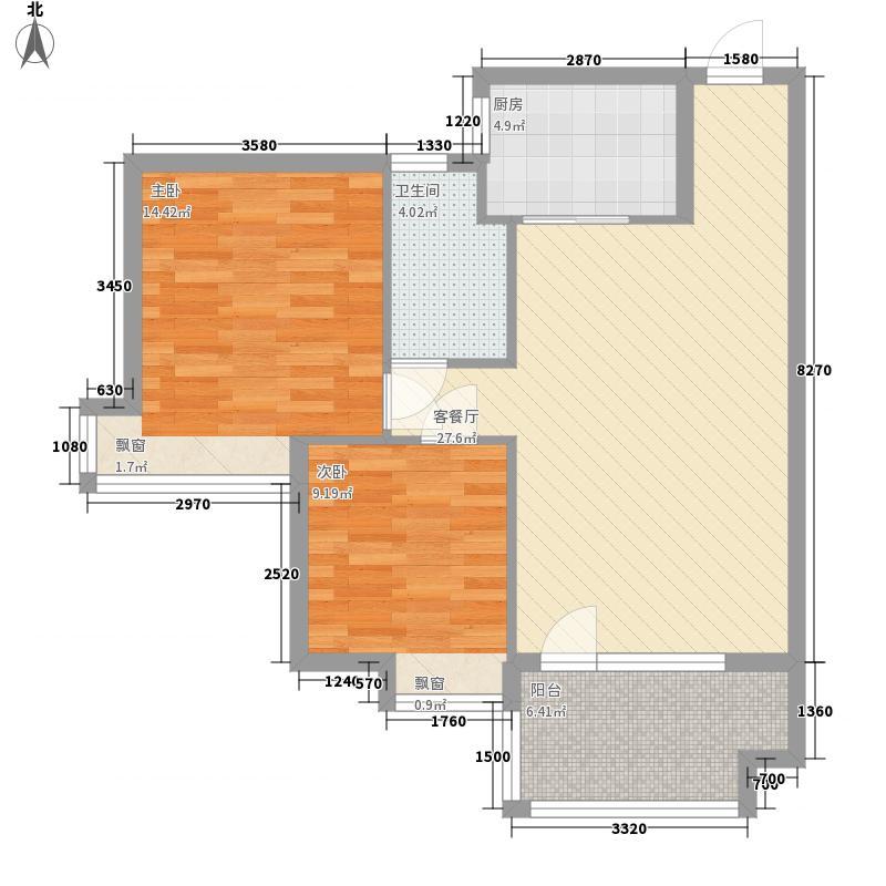 清河庄园1#2#楼朝南户型2室2厅1卫1厨