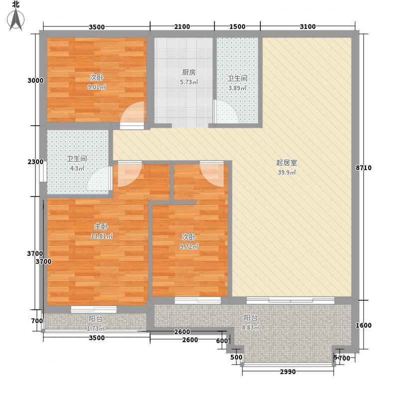 古兜温泉山海度假公寓15.23㎡1座公寓标准层B户型3室2厅2卫1厨