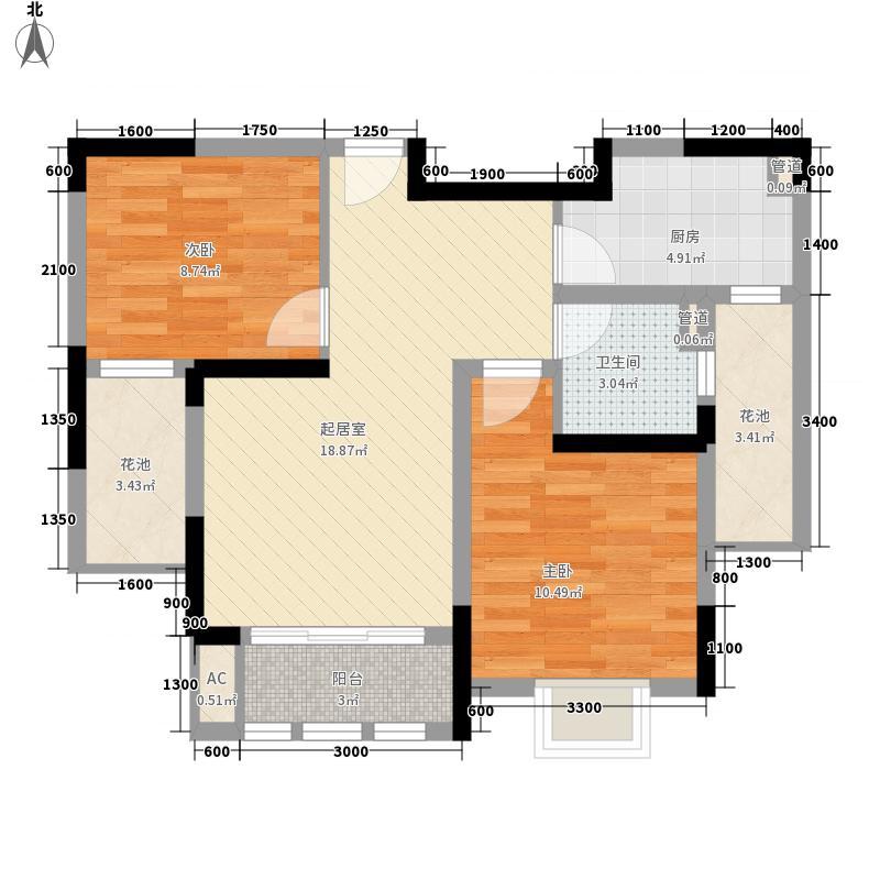 紫�74.00㎡一期7、11、17号楼户型2室2厅1卫1厨
