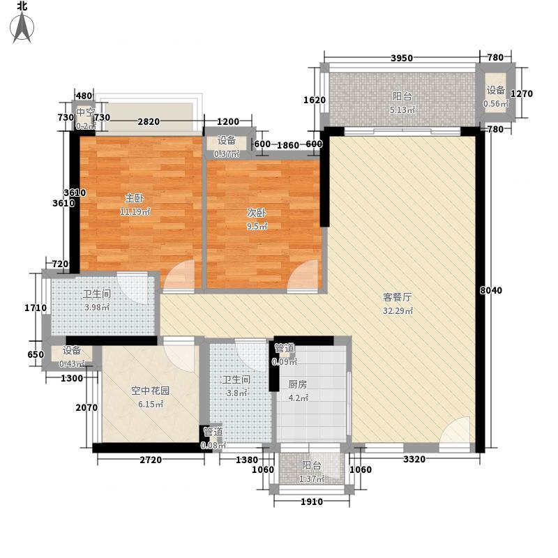 乐从钜隆风度广场3.20㎡广场5座04户型3室2厅2卫1厨