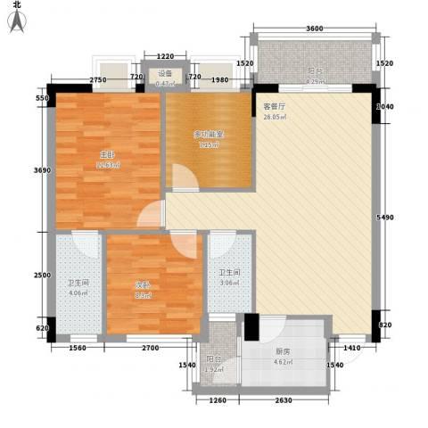 米兰雅居2室1厅2卫1厨72.59㎡户型图