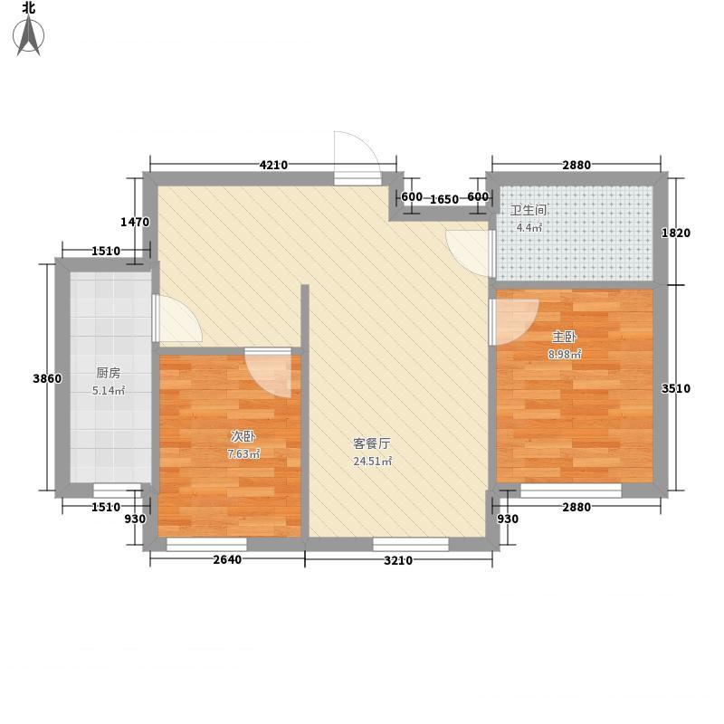 伟桥金北嘉园71.00㎡伟桥金北嘉园户型图c1号楼F户型2室2厅1卫1厨户型2室2厅1卫1厨