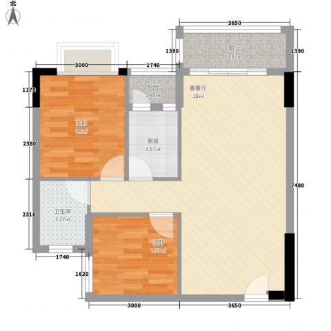 米兰雅居2室1厅1卫1厨77.00㎡户型图