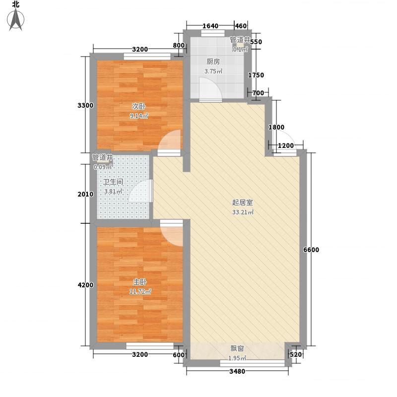 凯荣禧乐都85.42㎡凯荣禧乐都户型图14#楼H户型2室2厅1卫户型2室2厅1卫