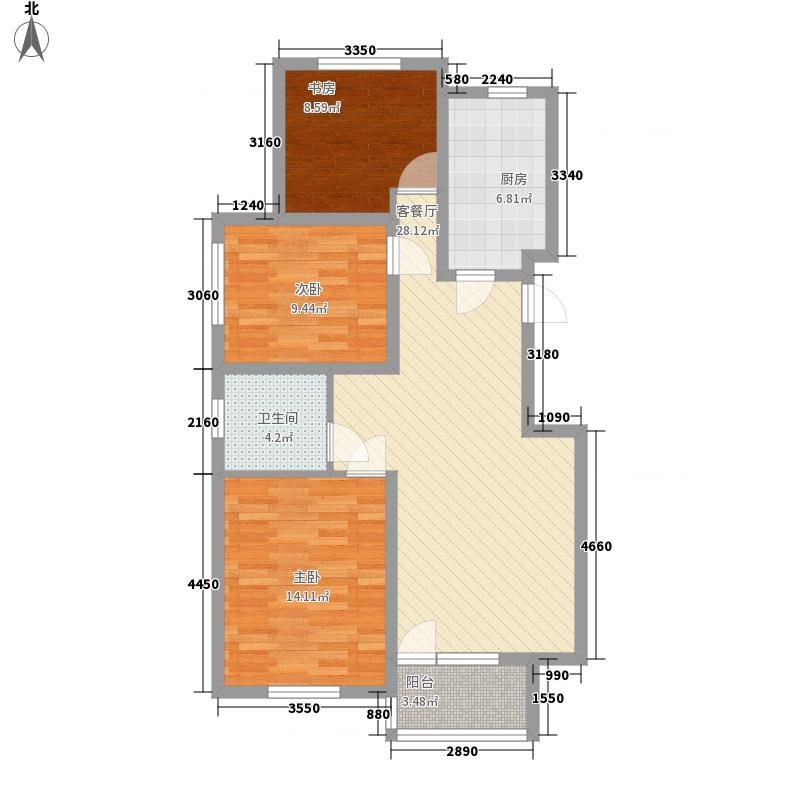 馨河湾15.00㎡A户型3室2厅1卫1厨