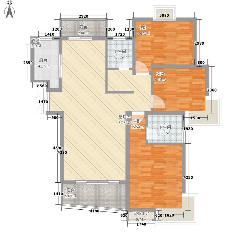 朗晴园118.00㎡一期多层5#楼P户型2室2厅2卫1厨