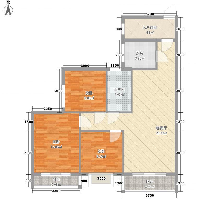 立业春城三居室2户型3室2厅1卫1厨
