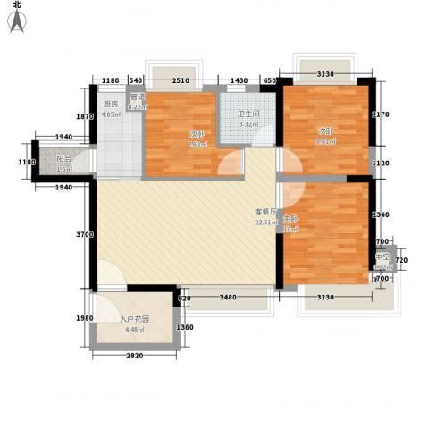 恒大御景湾3室1厅1卫1厨90.00㎡户型图